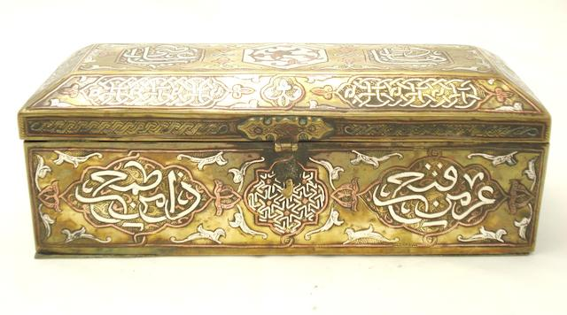 A brass and inlaid Cairo-ware box and cover 19th century