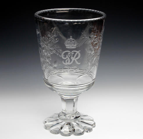A George VI commemorative glass celery vase Dated 1937