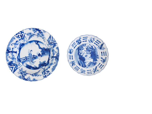 A blue and white saucer dish and a bowl Saucer with Chenghua six character mark but both probably Kangxi