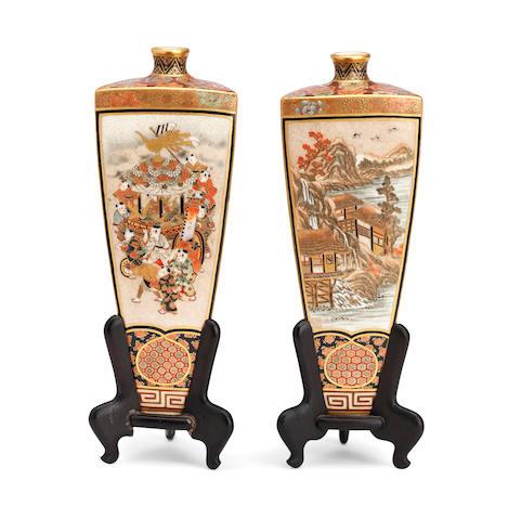 A pair of Satsuma vases by Shizan Meiji