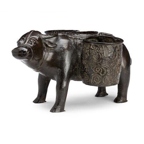 A bronze incense burner