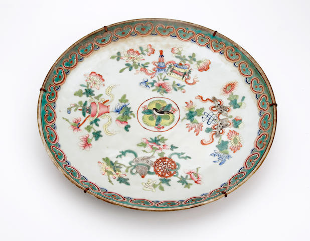 A Chinese famille rose charger  19th Century