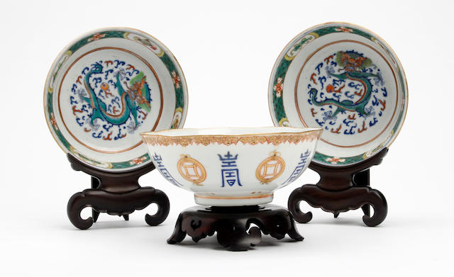 A pair of Chinese famille verte 'dragon' dishes  19th/20th Century