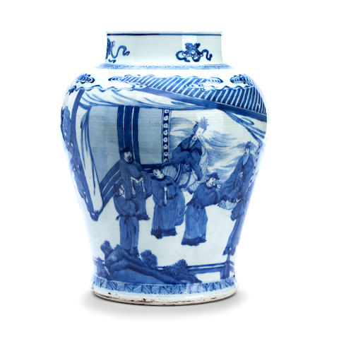 A blue and white jar Kangxi, marked with ribbon tied artemisia leaf