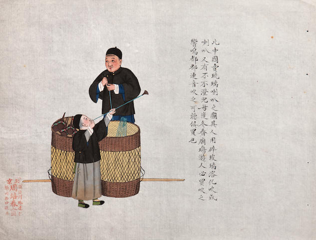 Nine watercolours by Zhou Pei Chun Mid 19th century