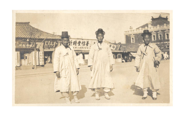MALAYA, KOREA and INDIA Album of good amateur native studies and street views, taken by William John Edmonds, 1914