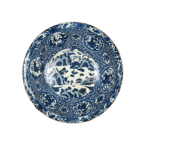 A Persian circular blue and white deep dish Late 17th century, in Wanli style