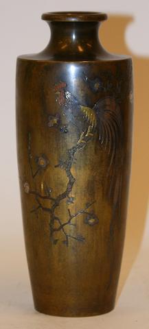 A Japanese bronze slender mixed metal vase, Meiji Period signed Nobuhiro Koku