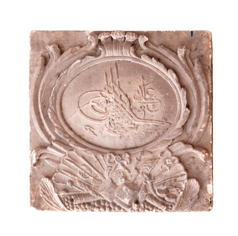 A carved marble plaque Ottoman early 19th century