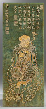 An extremely rare Imperial double-sided inscribed Khotan jade 'Ańgaja' screen Qianlong