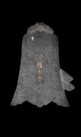 An Imperial bell-shaped inkcake Jiaqing four-character mark and of the period
