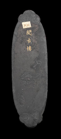 An Imperial oval-shaped inkcake Jiaqing four-character mark and of the period