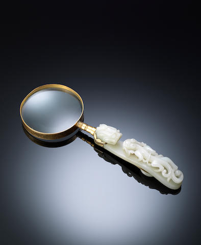 A jade belthook with mounted magnifier Qing dynasty