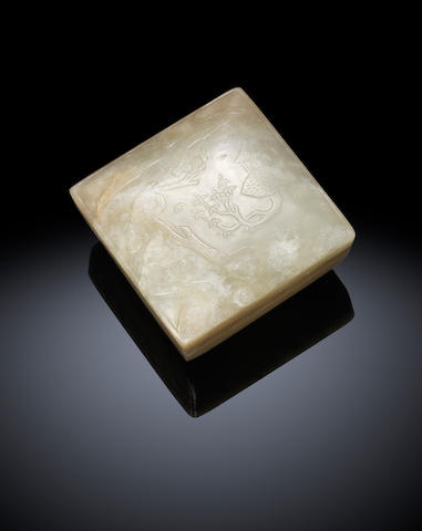 A square jade 'landscape' box and cover Signed Jianghe Shanren