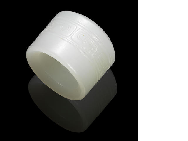 A white jade archer's ring Qing dynasty