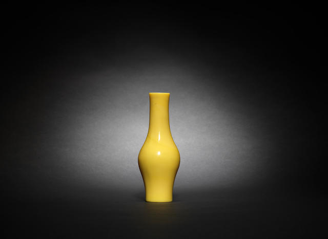 A yellow glass 'spindle' vase Qianlong wheel-cut four-character mark and of the period