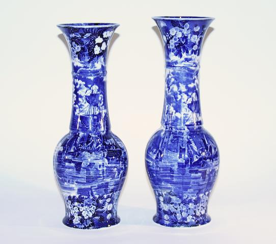A pair of Wedgwood Ferrara vases Circa 1910-15