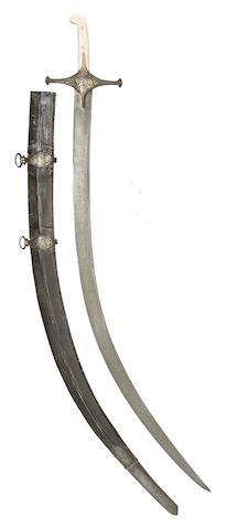 A Persian Shamshir