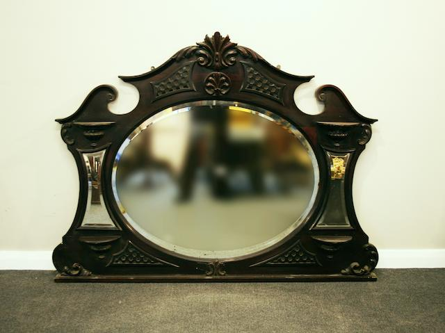 A group of three mirrors