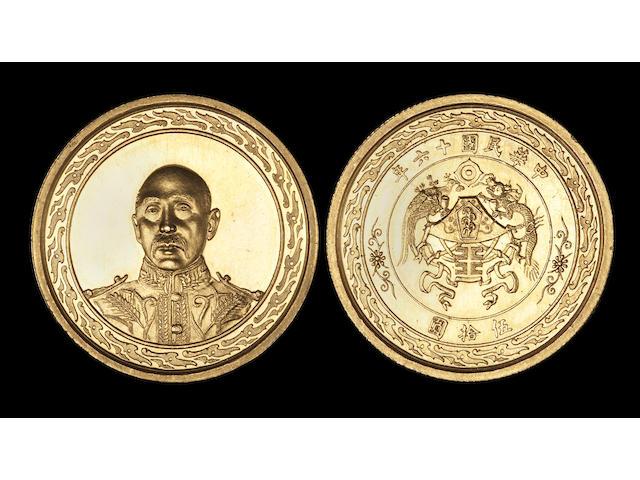 China, Republic, Chang Tso-lin (Zhang Zuolin) Gold 50 Yuan (1927) SP64+ PCGS Secure Plus