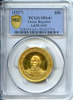 China, Republic, Chang Tso-lin (Zhang Zuolin) Gold 50 Yuan (1927) SP64+ PCGS Secure Plus