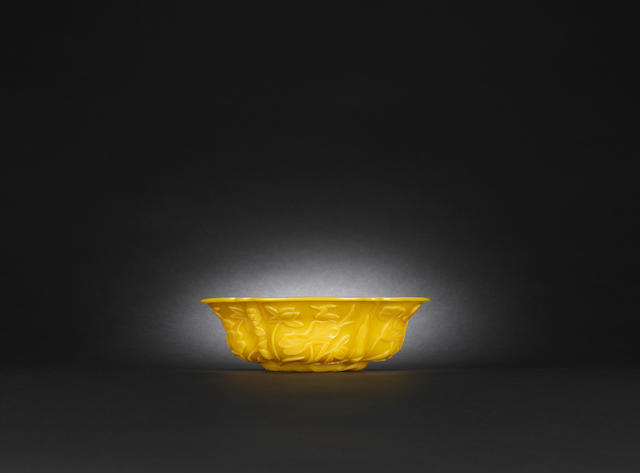 A yellow glass 'narcissus' jardinière Mid Qing dynasty