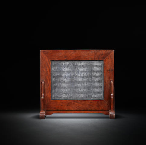 An unusual inscribed rectangular inkstone screen and huali stand Signed Li Mi, dated 1621