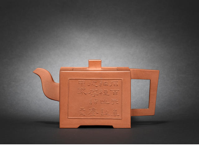 A square Yixing stoneware teapot and cover