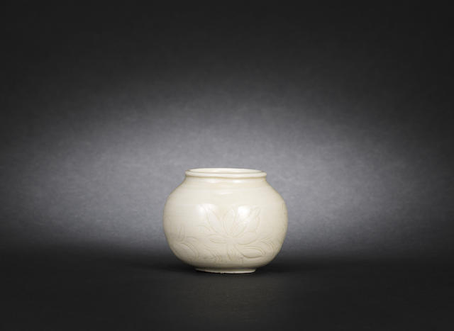 A Dingyao type jarlet Song dynasty