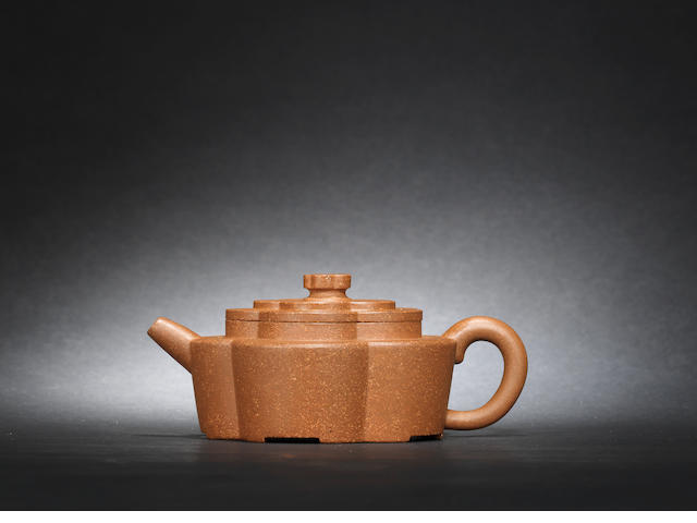An Yixing 'floral' teapot and cover signed Yuan Yulong