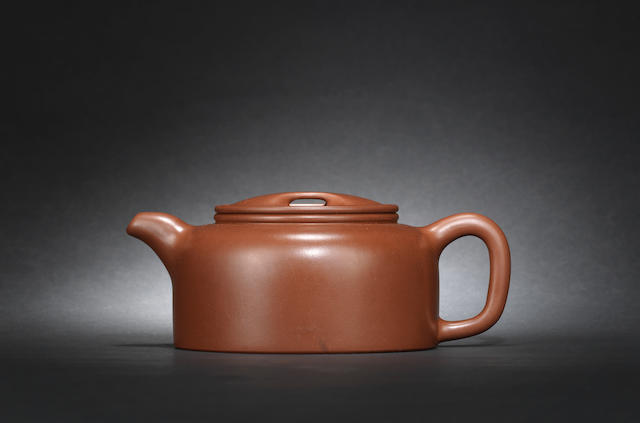 An Yixing 'ox-snout' 'lotus' teapot and cover 1892-1976, signed Bei Shimin
