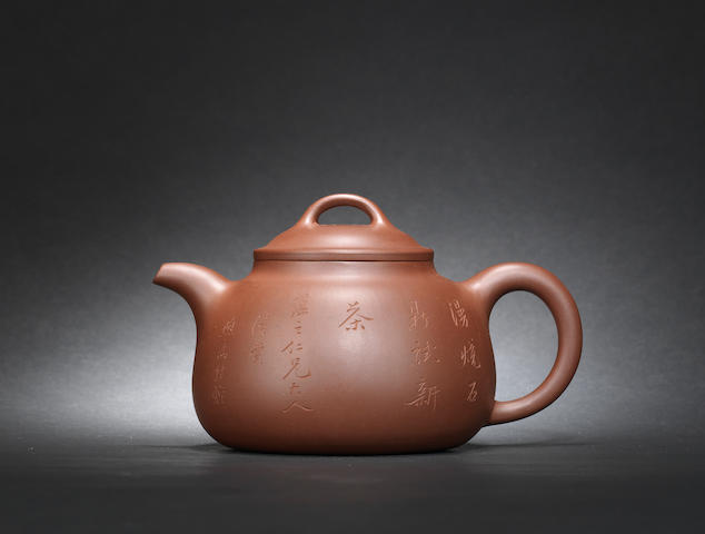 An inscribed Yixing 'compressed globular' teapot and cover Late Qing dynsty, signed Huang Yulin