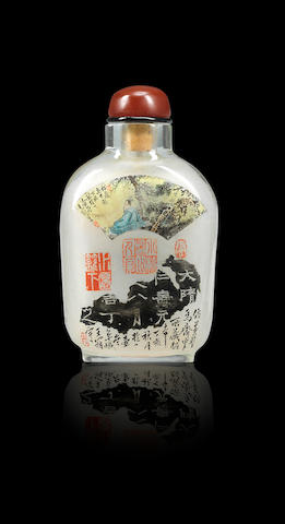 An inside-painted glass 'fan painting' snuff bottle Wang Guanyu, dated 2007