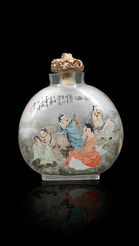 An inside-painted glass 'Eight Immortals' snuff bottle Wang Guanyu, dated 1984