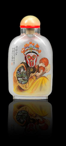 An inside-painted glass 'Sun Wukong' snuff bottle Xiu Shuang, dated 1988