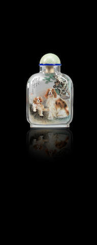 An inside-painted glass 'dogs' snuff bottle Wang Qian, dated 1988