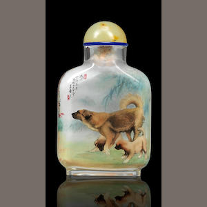 An inside-painted glass 'dogs and monkeys' snuff bottle Wang Chunguang, dated 1987