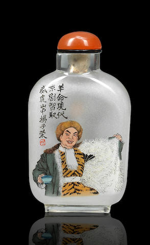 An inside-painted glass 'Taking Weifu Mountains by Strategy' snuff bottle Yang Zirong, dated 1970