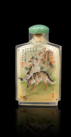 An inside-painted glass 'cats and cayotes' snuff bottle Chen Renpu, dated 1988