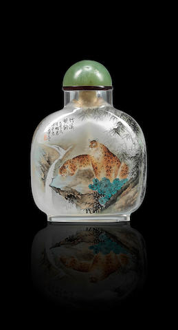An inside-painted glass 'leopards and tigers' snuff bottle Wang Xiangjun, dated 1989