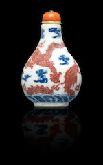 A copper-red and underglaze-blue snuff bottle Qianlong four-character seal mark and of the period