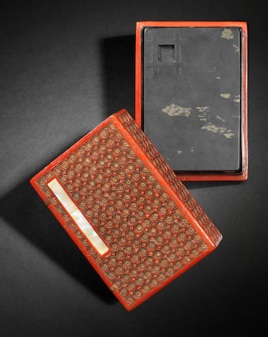 A cinnabar lacquer 'book' box and cover, fitted with duan inkstone Kangxi, inscribed by Wang Jingming