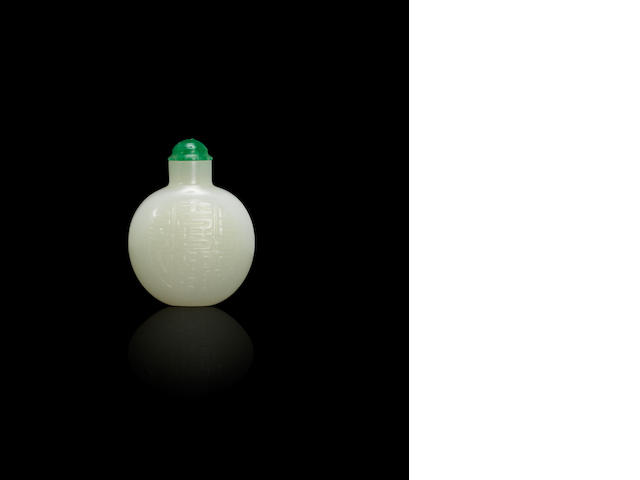 A white jade 'archaistic' snuff bottle. Mid Qing dynasty, Palace Workshops