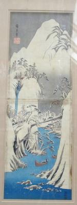 Ando Hiroshige (1797 - 1858) A double oban woodblock print,