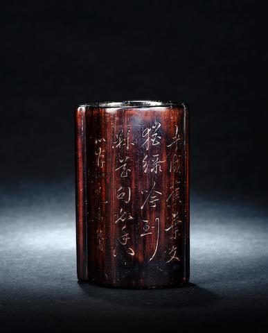 An inscribed hongmu 'peach' brushpot Qing dynasty