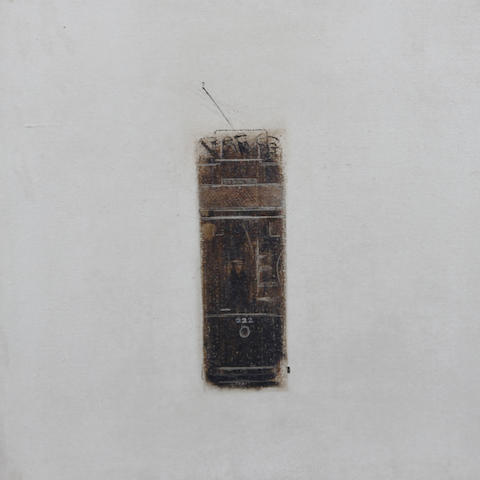 Peter Brook 'Tram',