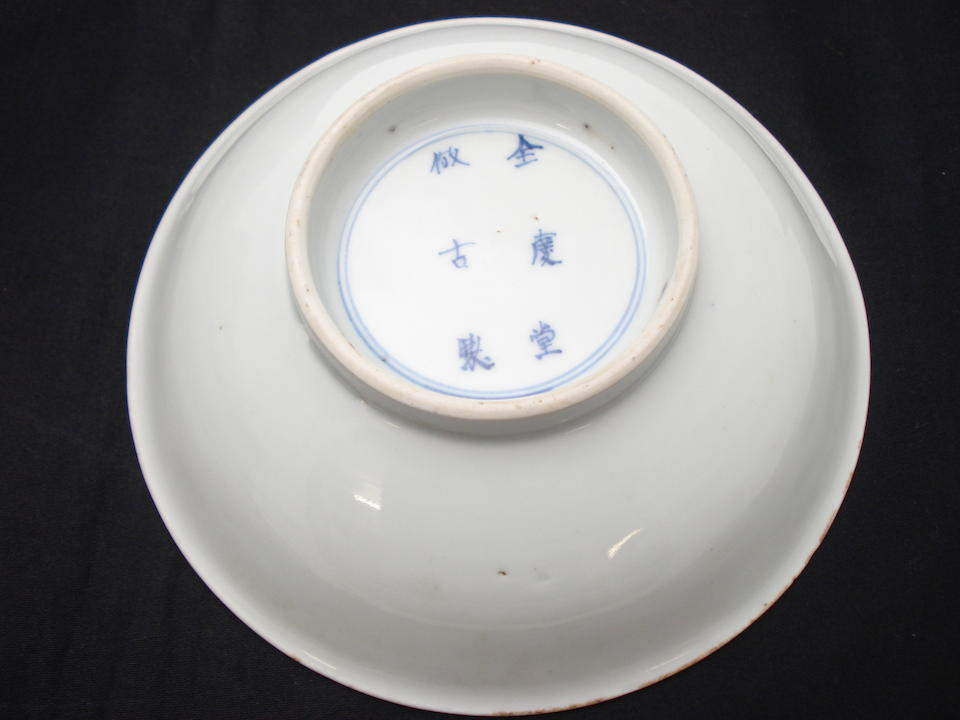 A pair of blue and white saucer bowls Bearing six character quan qing tang fang gu zhi mark