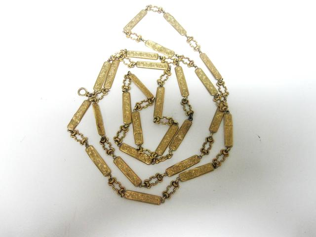 An early 19th century chain