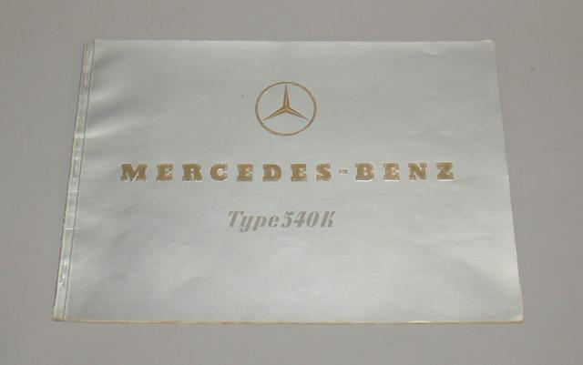 A Mercedes-Benz Type 540K sales brochure, 1938,