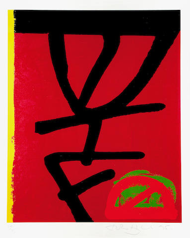 John Hoyland RA (British, 1934-2011) Sanur Seal screenprint with woodblock, 1995, signed and numbered 27/75 in pencil, 828 x 680mm (32 1/2 x 26 3/4in)(I)